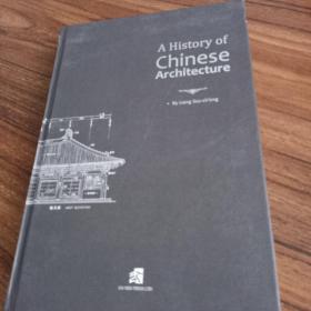 【弱十品】A History of chinese Architecture(中国建筑史 梁思成 著)