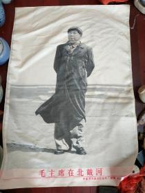 早期织画:毛主席在北戴河,中国杭州东方红丝织厂敬织.规格60x90,一口价160元