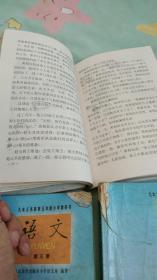 2000年人教版五年制小学语文教科书(十本全)珍藏版怀旧记忆,您值得拥有!