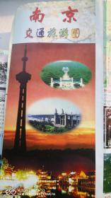2000年南京旅游交通图