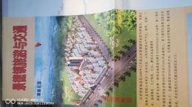 2002景德镇交通旅游图