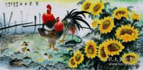 方楚雄国画公鸡向日葵字画纯手绘