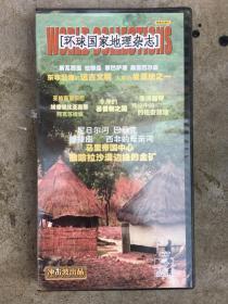 环球国家地理杂志 DVD