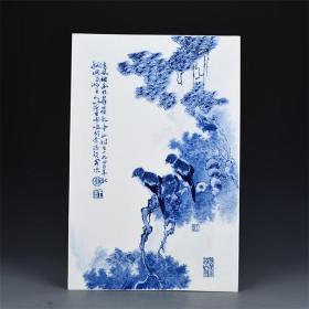 民国竹溪道人王步青花花鸟瓷板