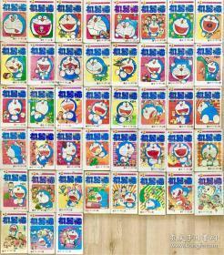 机器猫1-43全套 送第0卷 加动画全集 图片上的500一套