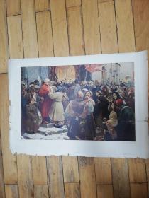 五十年代苏联原版油画永远在一起.长71宽51.5厘米【莫斯科真理出版社1954】