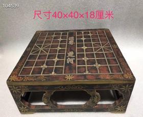 康熙年制,老红木,一桌两用,象棋,围棋桌,包老包真,使用佳品。