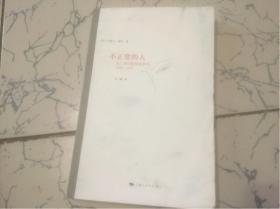 不正常的人:法兰西学院演讲系列:1974-1975