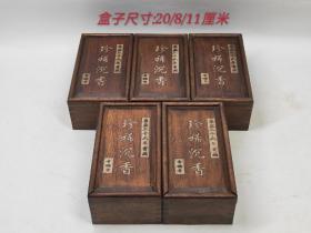沉香木绿奇楠108颗佛珠五盒,每盒一条,有淡淡的香味,可宁心净气醒脑提神,收藏珍品!一个