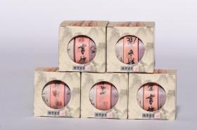 现货 书剑江湖 金庸武侠纸胶带套装 3卷 和风纸胶带 手帐 小说图书周边