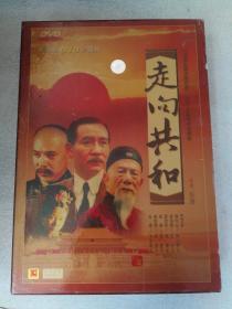 【走向共和】五十九集长篇历史电视连续剧DVD(珍藏完整版19碟装)