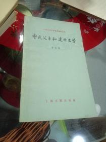 曹氏父子和建安文学
