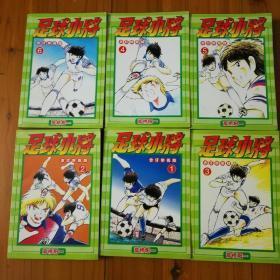 足球小将(少年成长篇1-37全集)300元不包邮。
