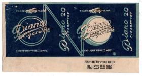 民国烟标【钢琴香烟】中国剑光烟厂出品