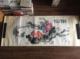中国美协美术师 一级美术师 王鹏飞书画  大富贵