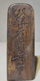 清代木雕刻五雷令牌道教法器