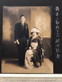 民国时期日本和服女子西装男子结婚纪念合影老照片大尺寸