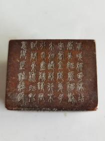 古董铜器紫铜方形印章