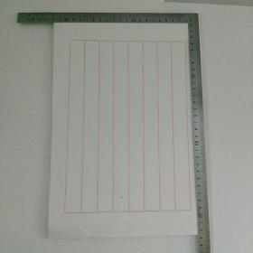 早期大开本〈22㎝x32.5㎝〉,竖八格宣纸信笺,信纸,85张合售,,
