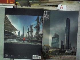 南方建筑 双月刊 2010   04
