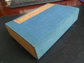 民国连环画小人书版本发展物证《全图三国演义》版本品相皆佳