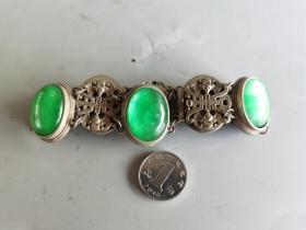 清代银质镶嵌翡翠手链