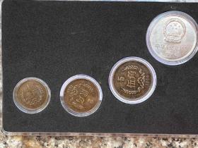 86年 长城币一套 稀有少量
