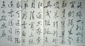著名老画家,曾任民革副主席邵恒秋1985年作品《洛城一别》   真迹