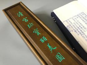 木匣装·内府珍藏金瓶彩绘《清宫珍宝皕美图》·原色原大