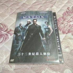 DVD二十二世纪杀人网络