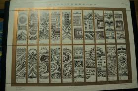 《孙子兵法》特种邮票发行纪念 纪念张