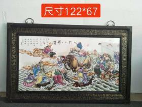 """旧藏红木掐金丝瓷板画,手绘""""十八罗汉"""",名人工笔画,复杂精细逼真栩栩如生,活灵活现,宛如活生生的身临其境,"""
