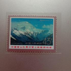 中国登山队再次登上珠穆朗玛峰(3-1)