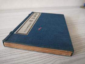 孔网在售唯一!民国上海翠英书局精品石印全唐诗钞一套四册全。 品好如新,三十二开本。