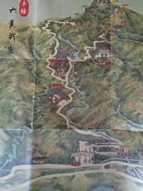 手绘武当山地图