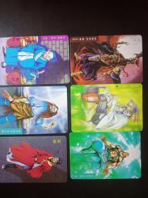 小浣熊水浒英雄传人物卡(六张合售)