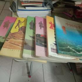 90年代初中历史课本全套6本合售