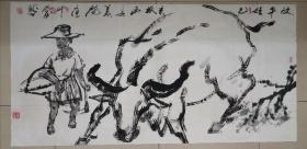 夜中会,1956年生于西安,国家一级美术师,西安美术学院教授。1975年毕业于陕西省艺术学院,1983年毕业于西安美术学院油画系,获学士学位,并留校任教至今。1998年完成美院高研班研究生学。中国美术艺术家协会陕西分会执行主席,中国国家博物馆画廊特聘书画家、中国草书协会COM中心特聘理事、陕西西