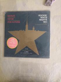 ROCKI  WHITE  NIGHTS  90-1【外国黑胶唱片】