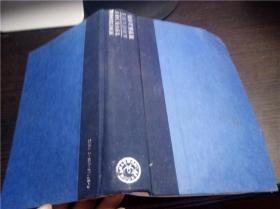 MOTHER LONDON 1988年 小16开硬精装 原版英法德意等外文书 现货