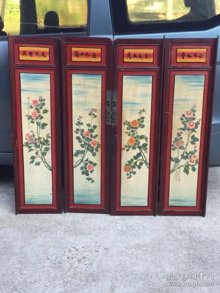 《特價》精美老木雕。文革油畫牡丹花柜門掛屏掛飾一套