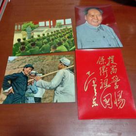 毛主席万岁32开彩色照片:毛主席彩色照片32张+毛泽东题词1张  共计33张