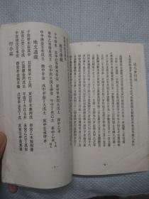刘伯温百中经