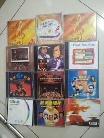 經典唱片一組