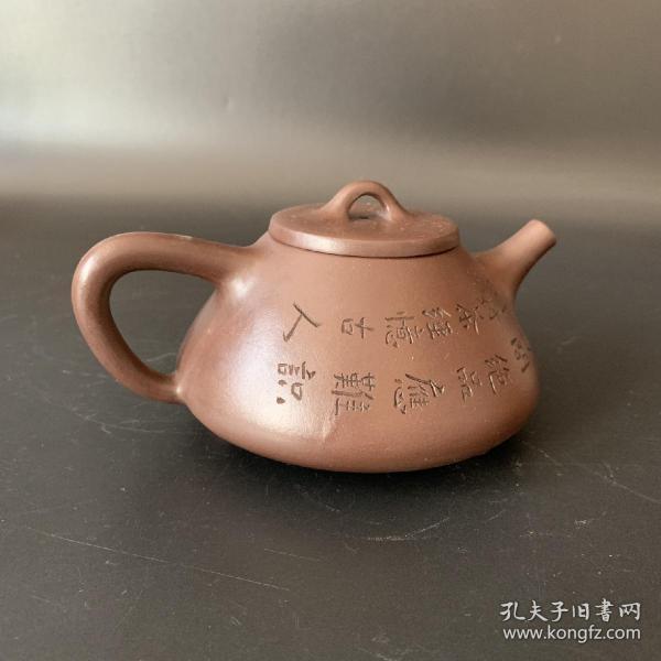 紫砂壶(子式)