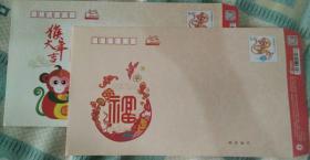 5.4元郵資封(100枚170元)