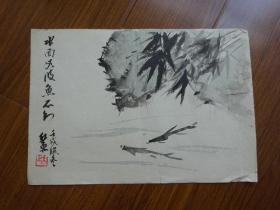 黄宾虹学生,常州藉著名老画家方.正(有款国画13)