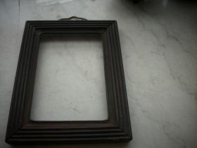 清代【老红木】相框一个,后面插板没有了。21.5/16.5厘米,厚2厘米