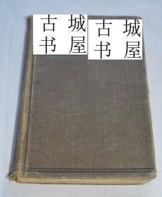 善本《新平面几何学》1924年出版,精装