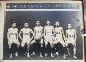 民國體育1925年清心兩級中學籃球隊合影
